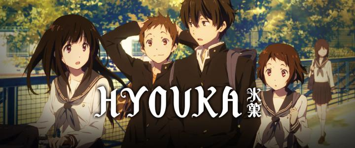 HYOUKA: Part Two