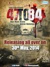 47 to 84 - Hun Main Kisnu Watan Kahunga poster