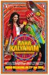Aaha Kalyanam poster