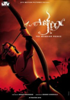 Arjun The Warrior Prince poster