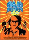Big in Japan poster