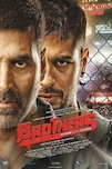 Brothers: Blood Against Blood poster
