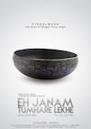 Eh Janam Tumhore Lekhe poster