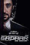 Gadaar: The Traitor poster