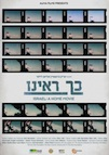 Israel: A Home Movie poster