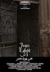 Jews of Egypt poster