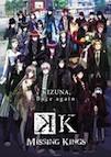 K Missing Kings poster