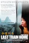 Last Train Home poster