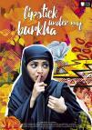 Lipstick Under My Burka