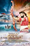 MSG: The Warrior: Lion Heart