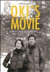 Ok-hui-ui yeonghwa poster