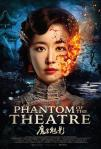 Phantom of the Theater
