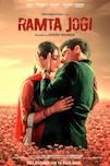 Ramta Joji poster