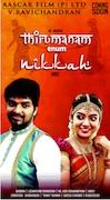 Thirumanam Ennum Nikkah poster