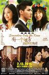 You yi ge fang zhi you wo men zhi dao poster