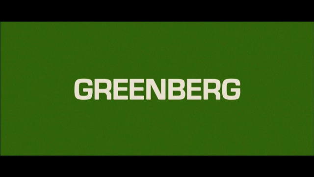 Greenberg Trailer